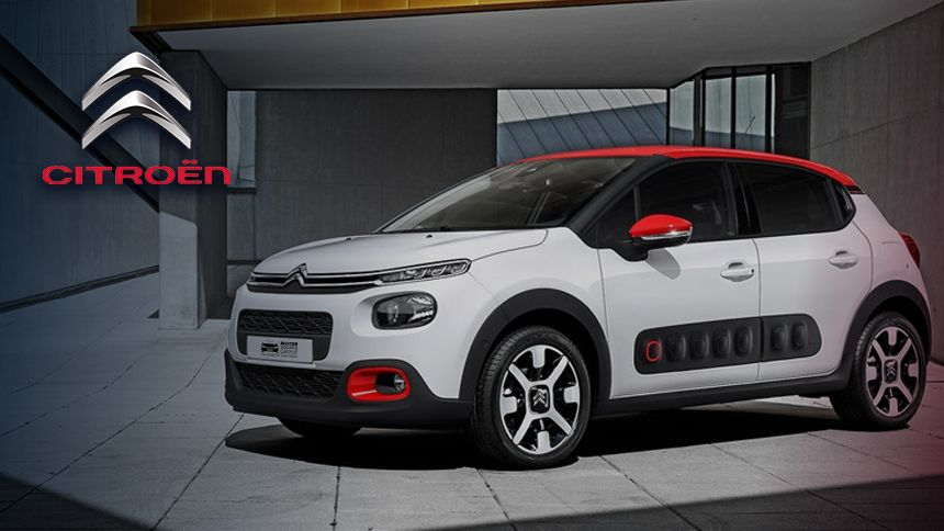 Citroen. Teachers exclusive save up to 30%